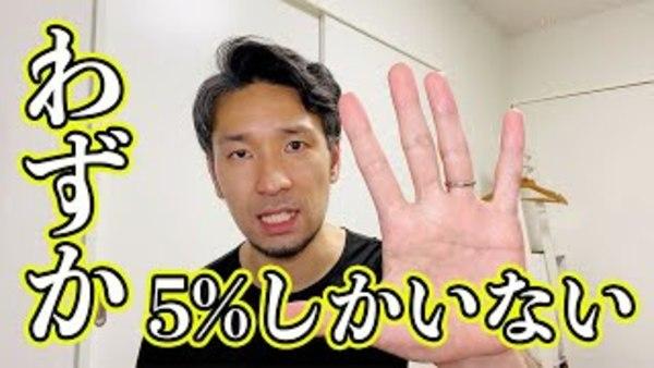 カイロプラクティックの日本事情